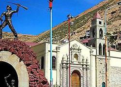 Ciudad de Oruro