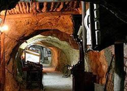 Museo Etnográfico Minero